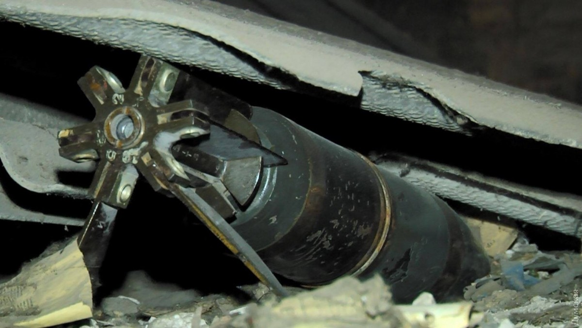 Противопехотную мину отыскали вОдессе начердаке жилого дома