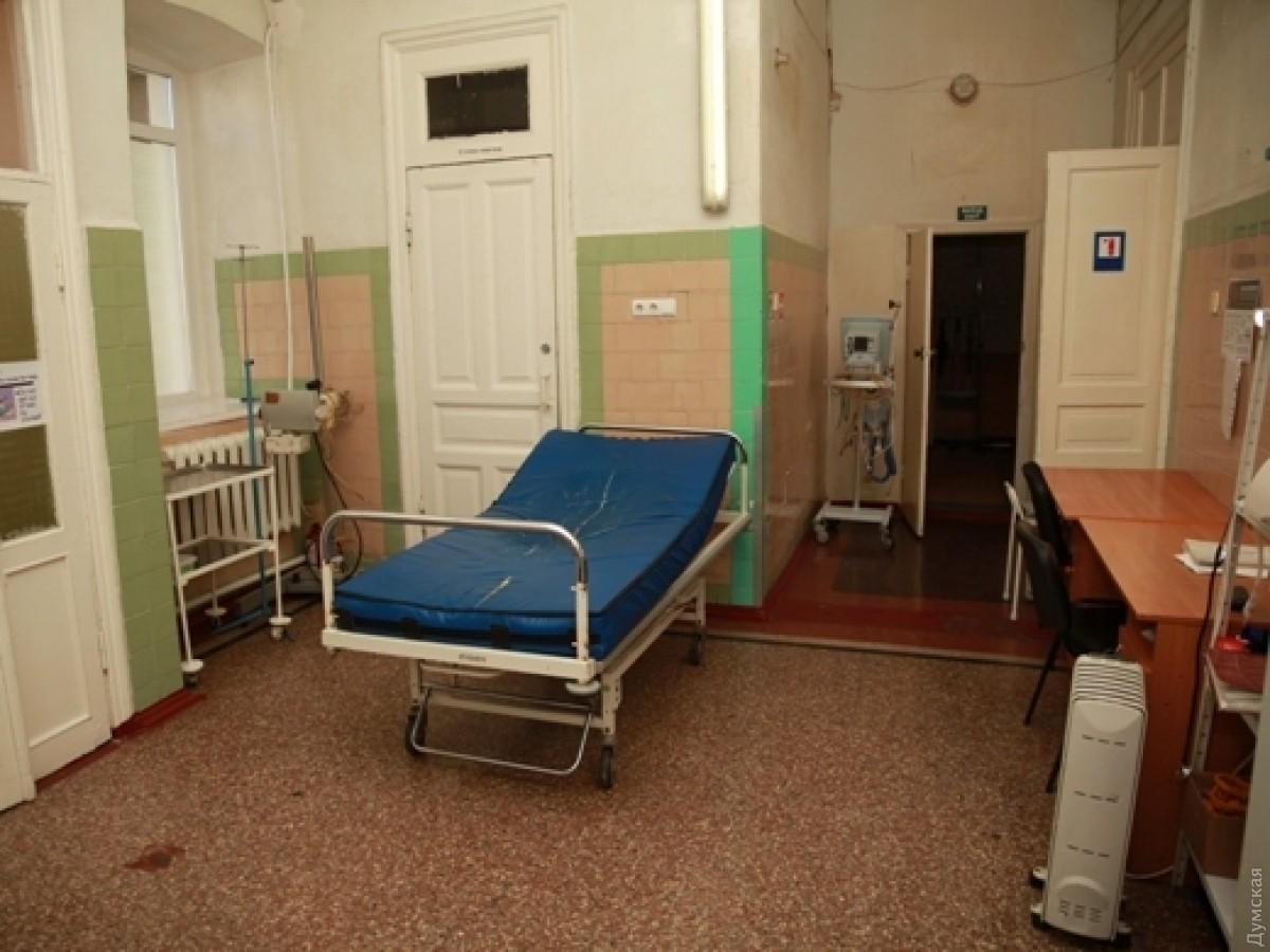 Медицинский центра доверия в архангельске