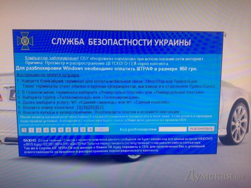 Программа Тв Для Одессы
