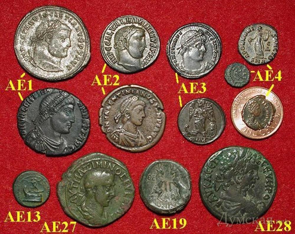 Нестоит покупать монеты настароконном рынке -посадить мог.