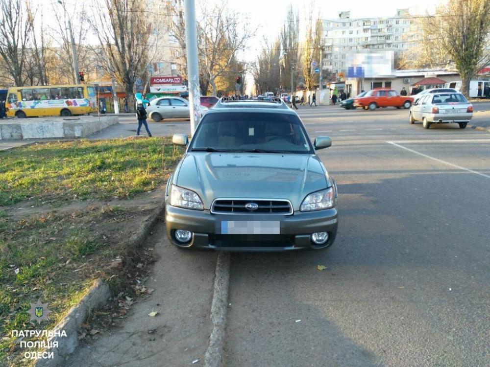 ВОдессе шофёр Субару устроил пьяные гонки сполицейскими