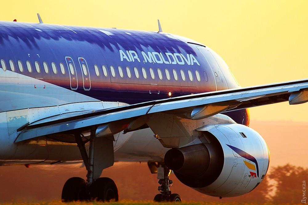 Билеты на кишинев на самолет на 31 октября webmoney купить авиабилет реально покупал форум