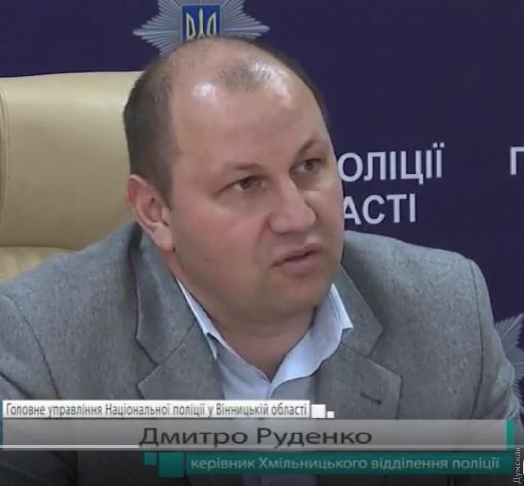 Назначен босс Одесского территориального управления НАБУ