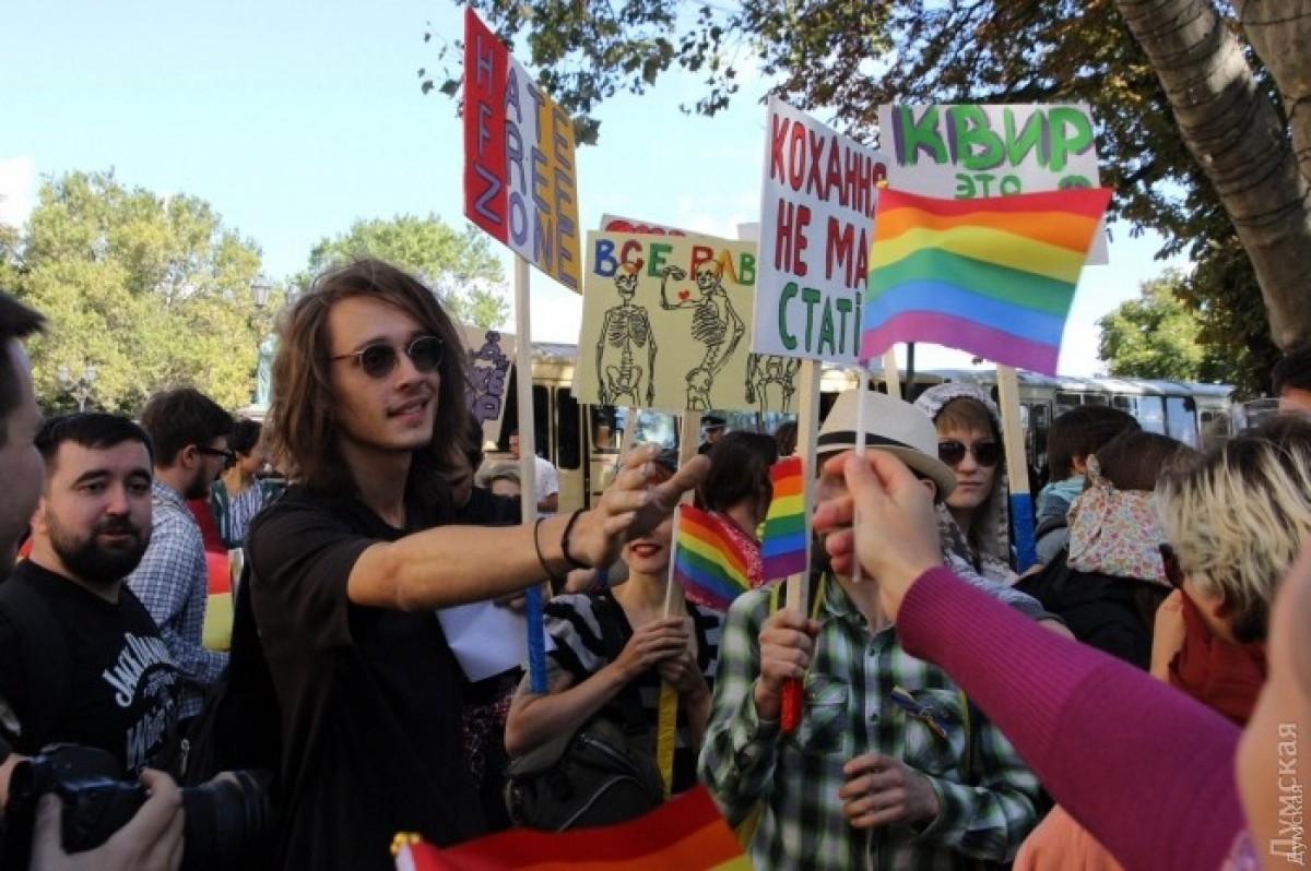 ВОдессе определились сднем имесяцем проведения гей-парада