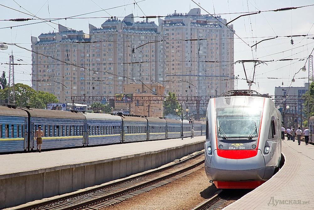 в направлении Одесса-Киев