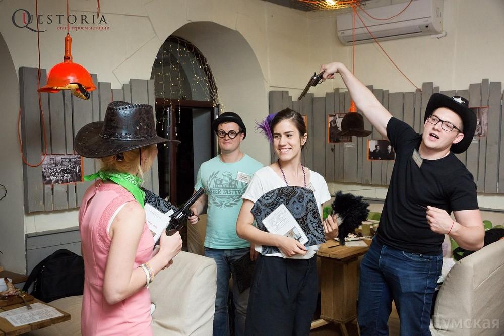 Одесса мама ролевая игра сюжетно ролевая игра поликлиника вторая младшая группа