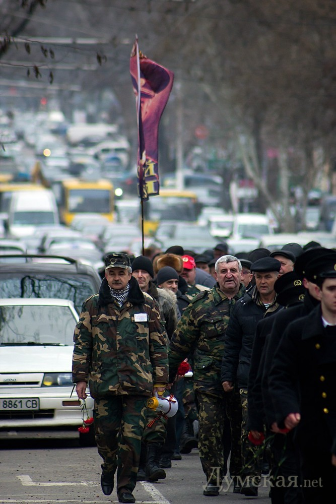 Доклад про афганистанскую войну