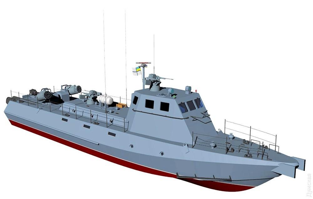 Вгосударстве Украина построят два десантных баркаса «Кентавр» для нужд ВМС— Генштаб
