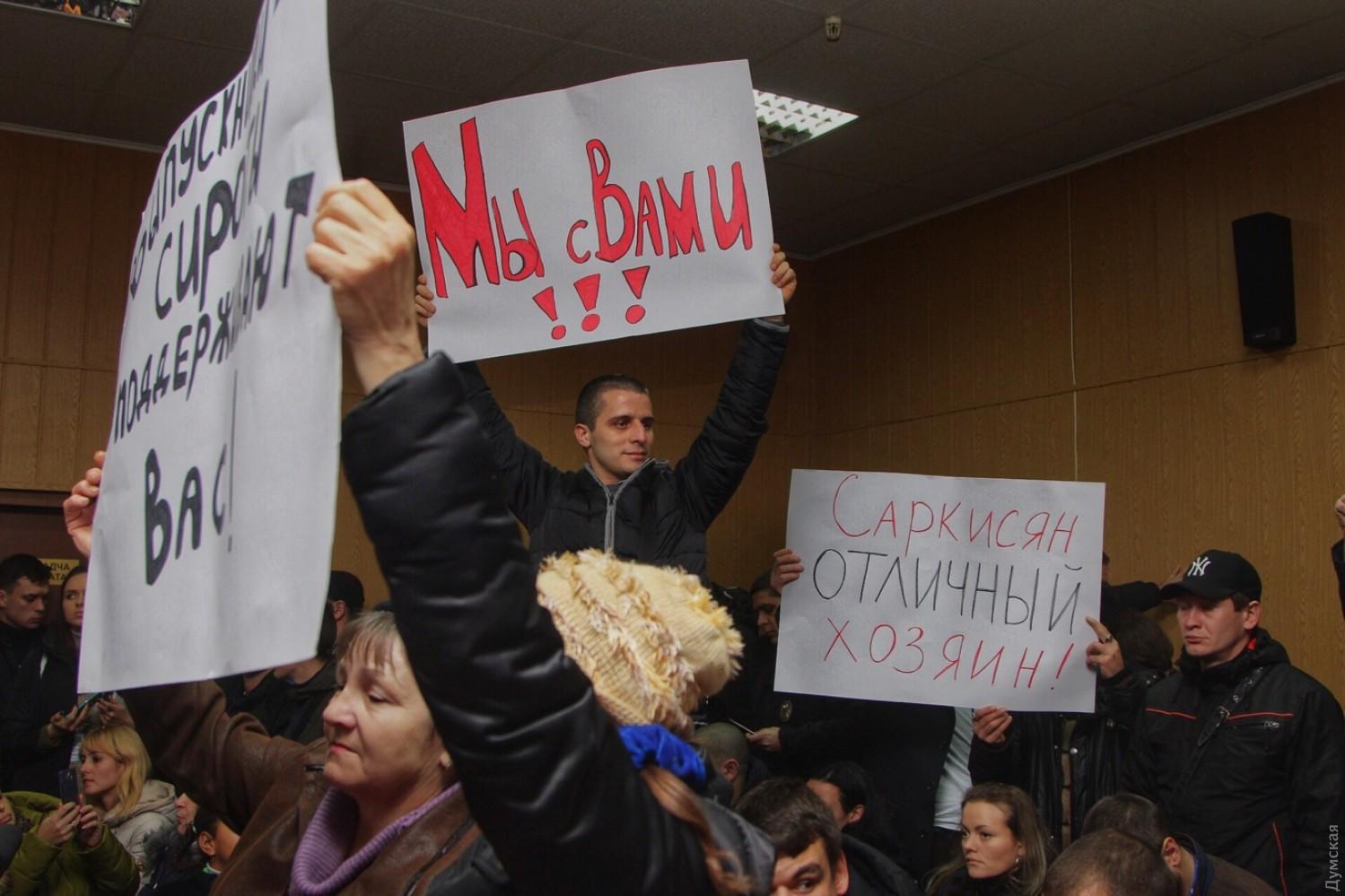 Босс детского лагеря «Виктория» вОдессе отстранен отдолжности
