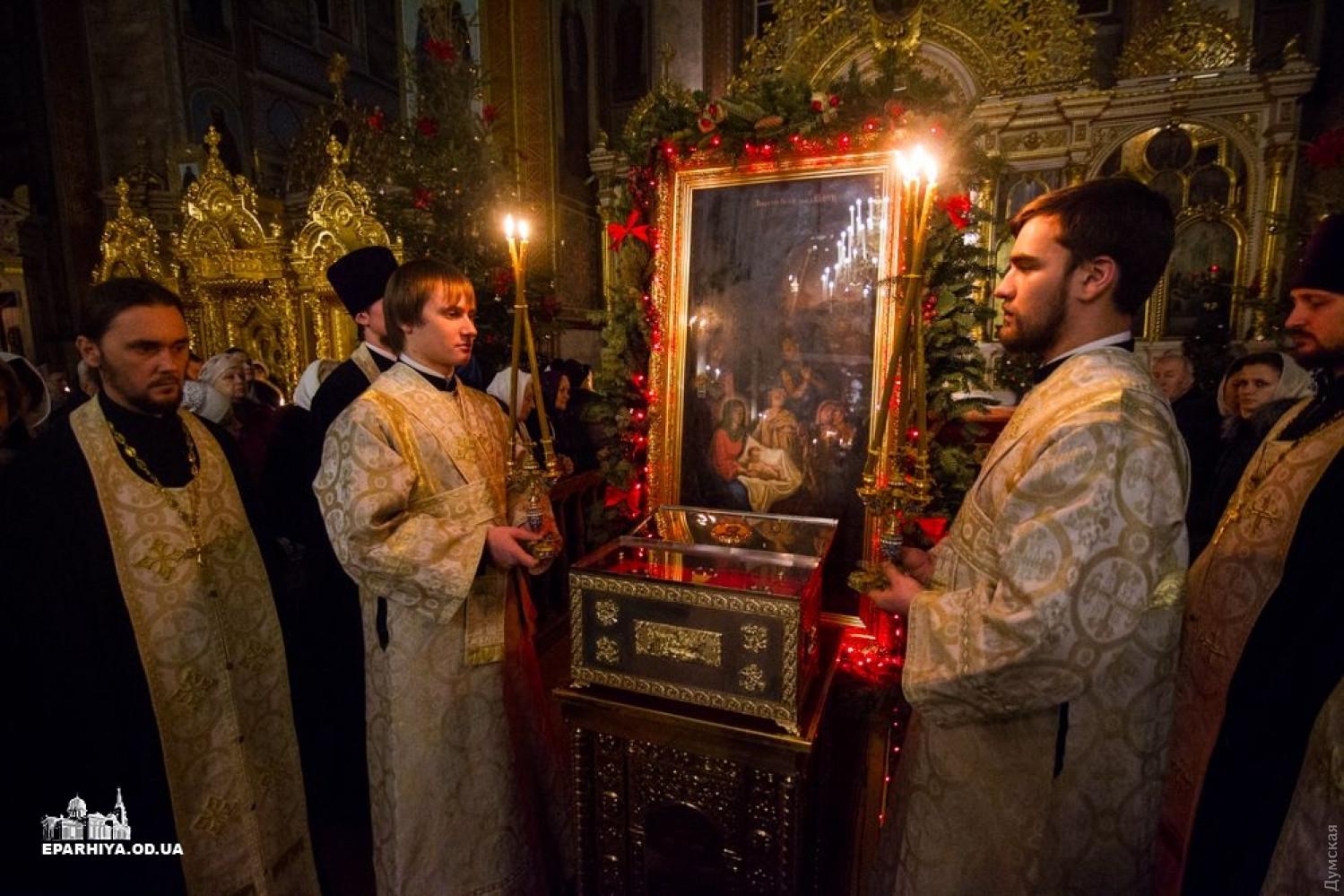 Знакомство католики