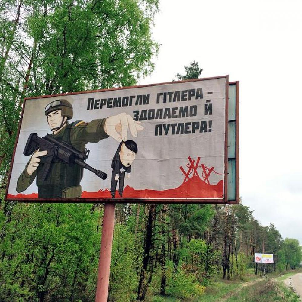 Турчинов: Оборонительные сооружения прошли серьезные испытания - Цензор.НЕТ 1508