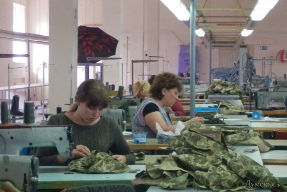 Швейное предприятие форменной одежды