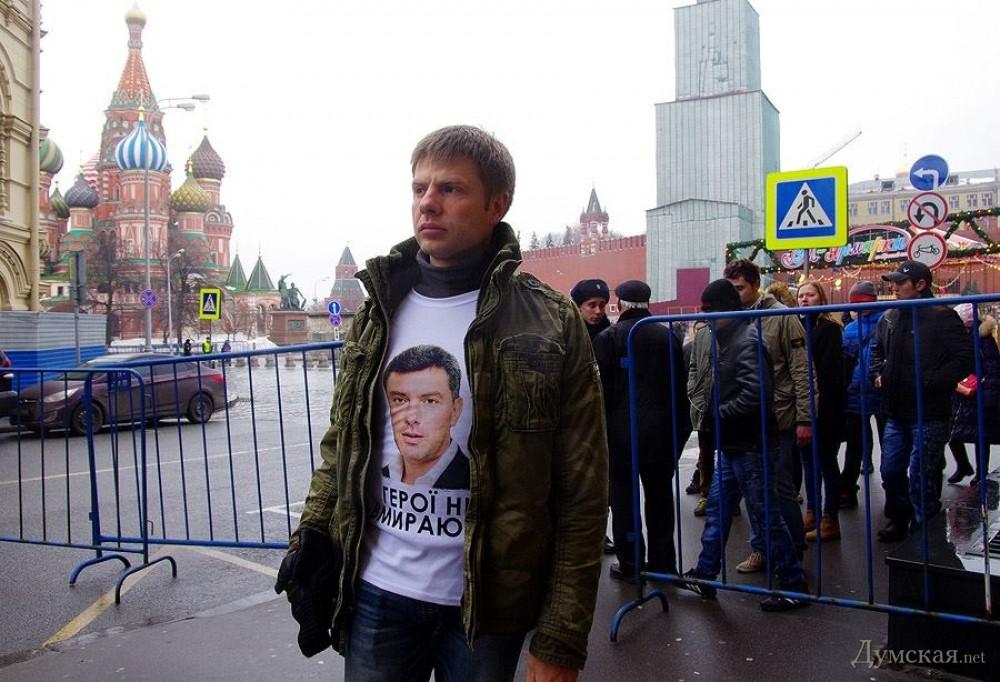 """""""Отказываюсь от депутатской неприкосновенности"""", - Гончаренко о расследовании его действий под посольством Германии - Цензор.НЕТ 751"""