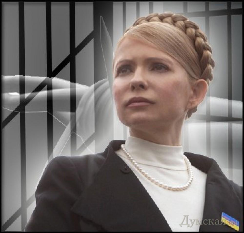 Юлия тимошенко давно не было секса