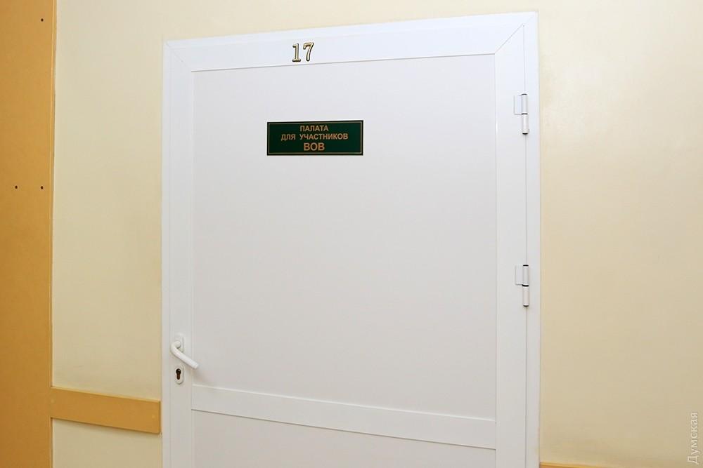 Киев больница офтальмологическое отделение