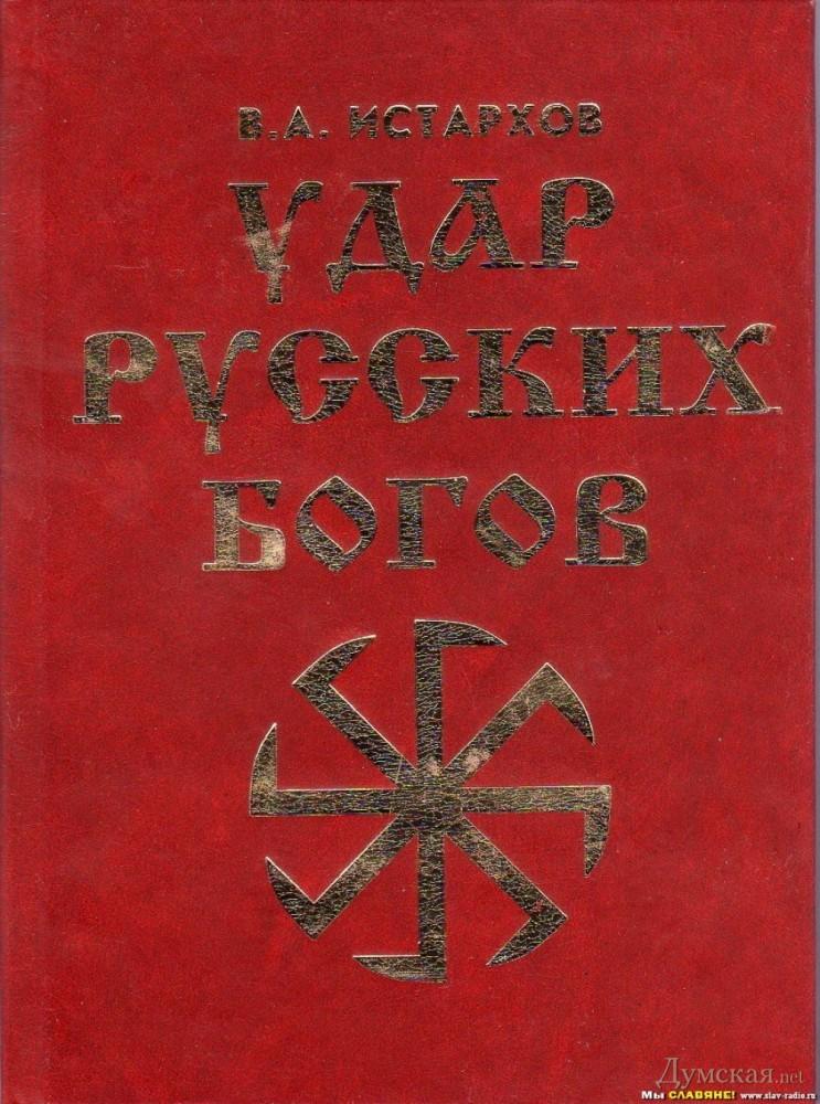 Рассказы соколова-микитова читать