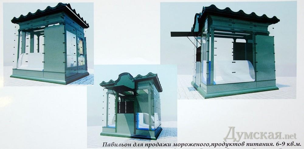 Нові кіоски в Одесі