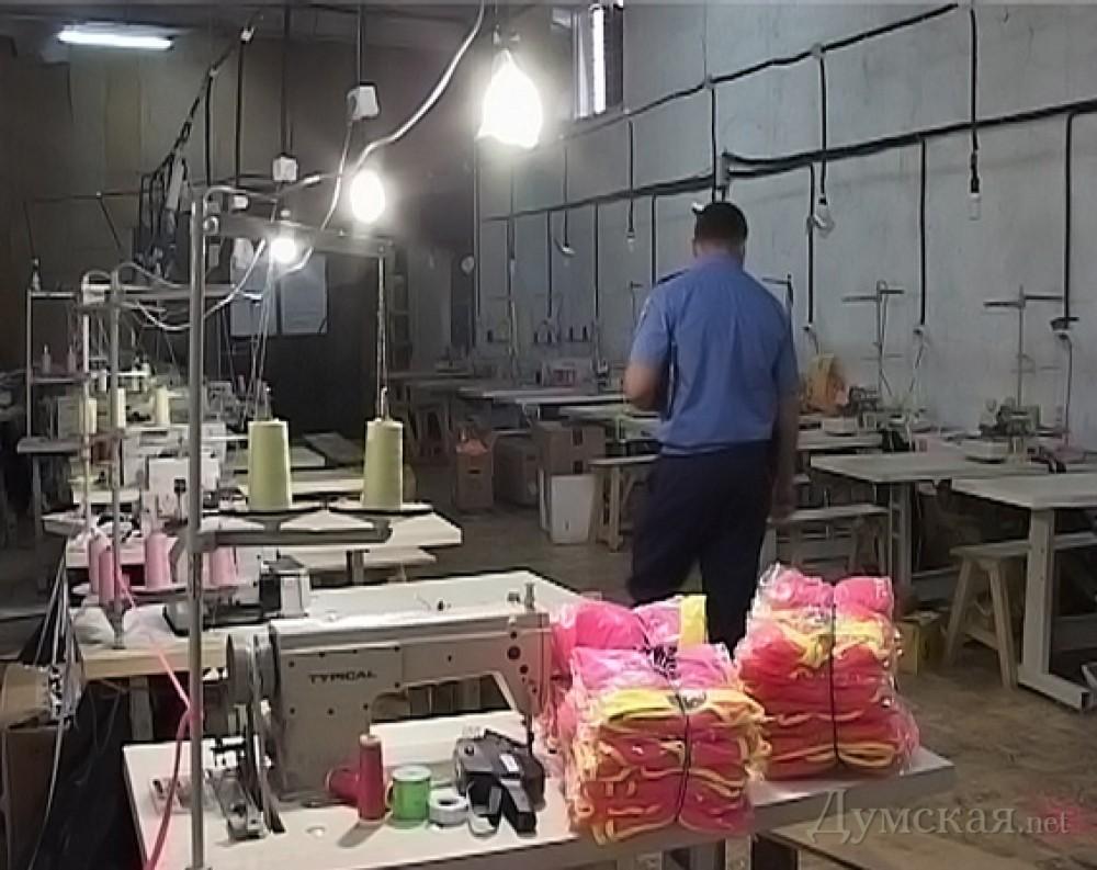 Ламиавита швейная фабрика женской одежды