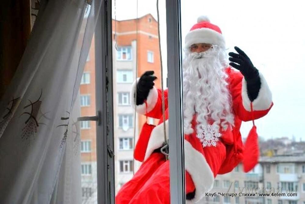 женщины боятся коммерческое предлодение дед мороз в окно гранитный отсев