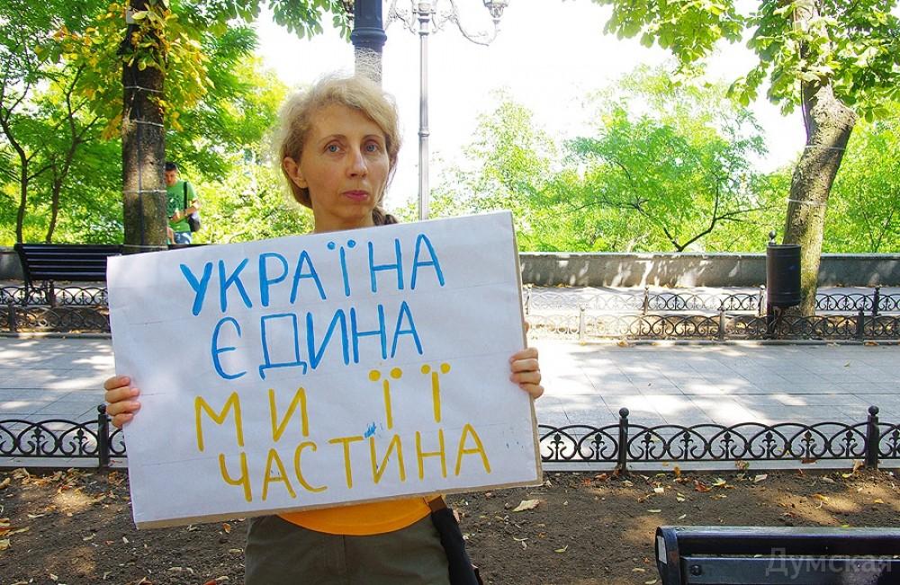 гей знакомства парней украина