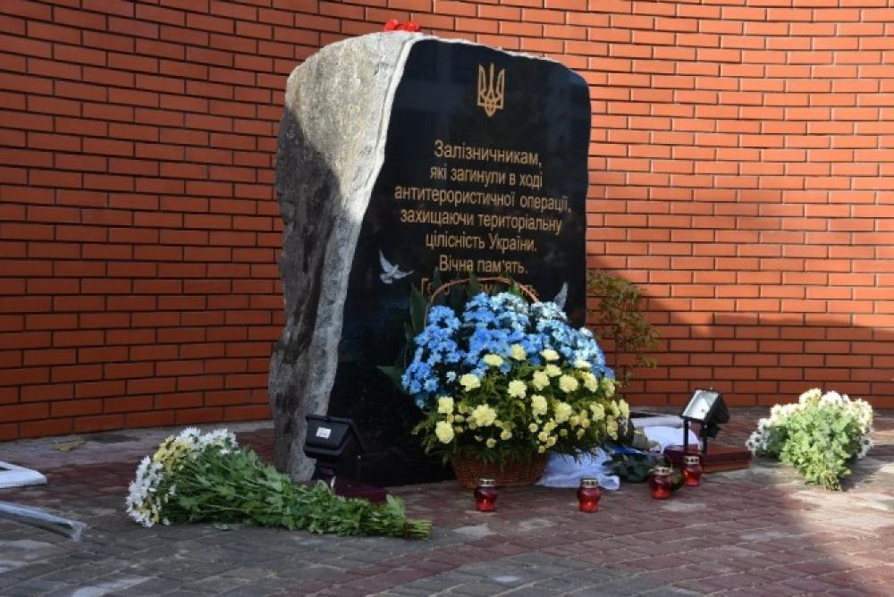Монумент погибшим вАТО железнодорожникам появился вОдессе