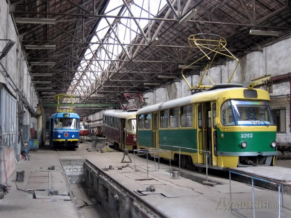 Куда жаловаться на троллейбусное депо 2 днепропетровск