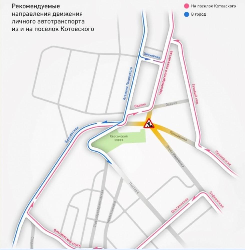 250 маршрутка одесса схема движения