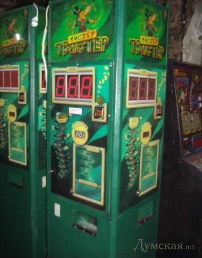 Почему закрыли игровые автоматы скачать бесплатно игровые автоматы эмуляторы кони