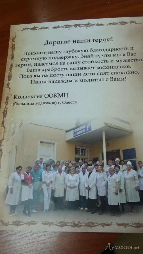 Лептоспироз этиология патогенез клиника диагностика