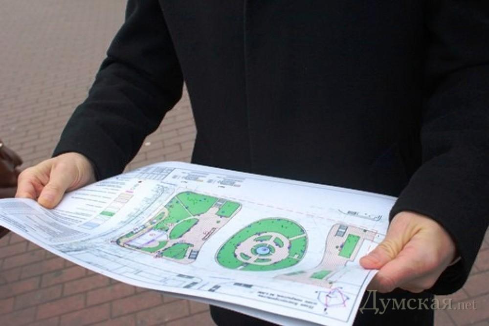 Привокзальная площадь Одессы