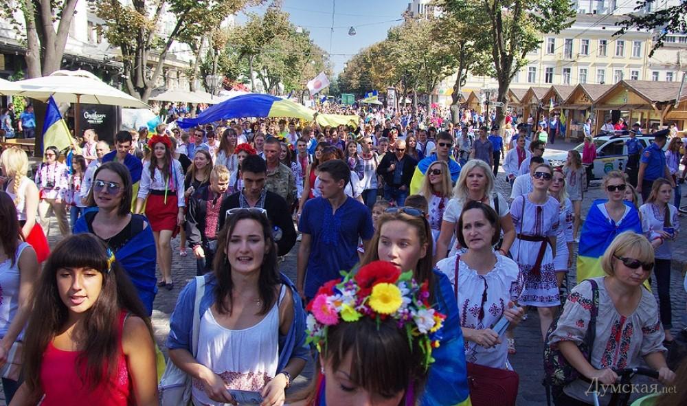 """""""Километр флагов для Мариуполя"""" - в город прибыло послание от киевлян - Цензор.НЕТ 8684"""