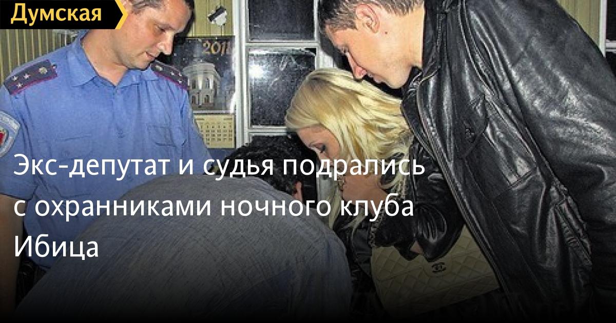 ibitsa-devki-ottopirivayutsya