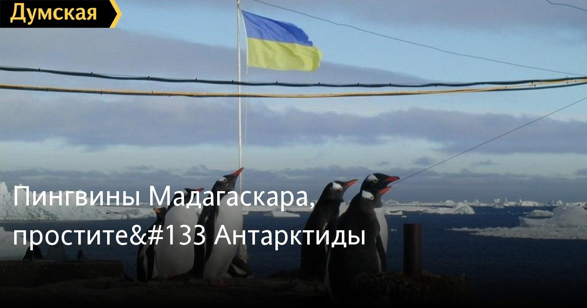 Новости инвалидности в украине