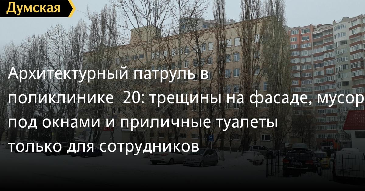 Новости уфсин россии по свердловской области