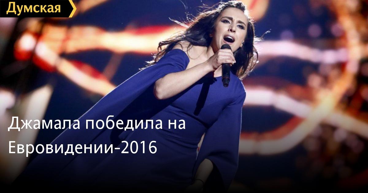 слушать песню украина це ти