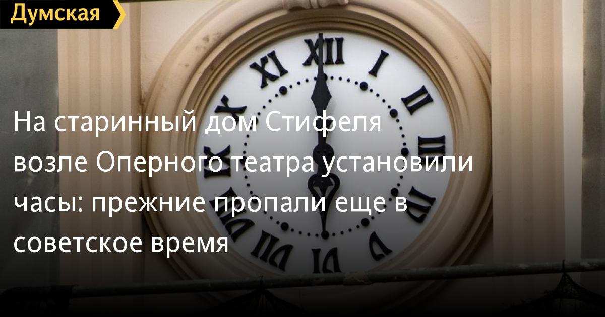 008df6f6 Старинный дом на Дерибасовской — снова с часами: прежние пропали еще в  советское время, а новые будут с музыкой | Новости Одессы