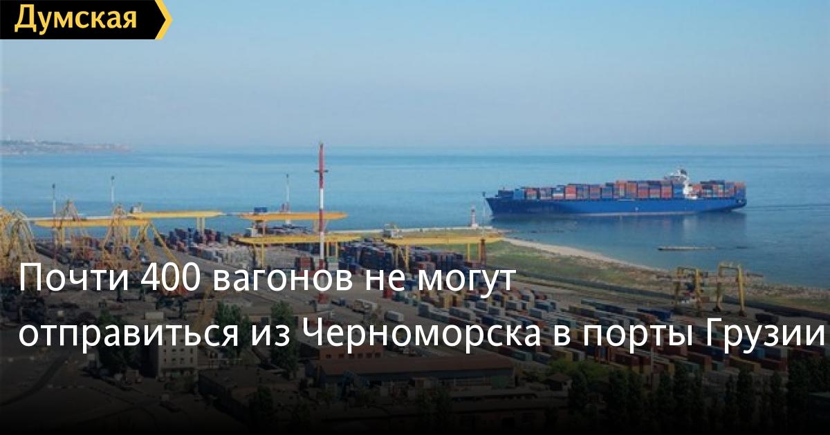 Новости на дорогах ивановской области
