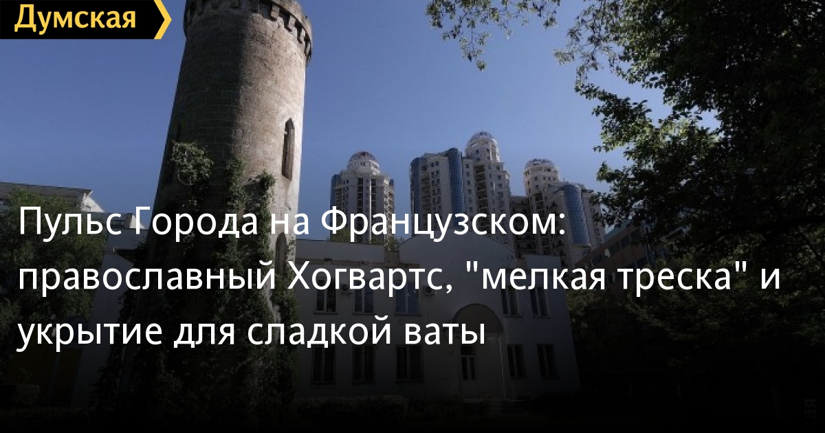stariy-millioner-v-frantsuzskom-bordele-video-yumor-foto-devushki-szadi