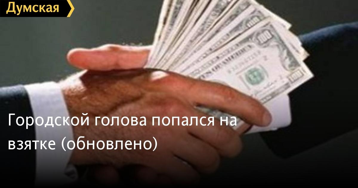 Белгородская область новость