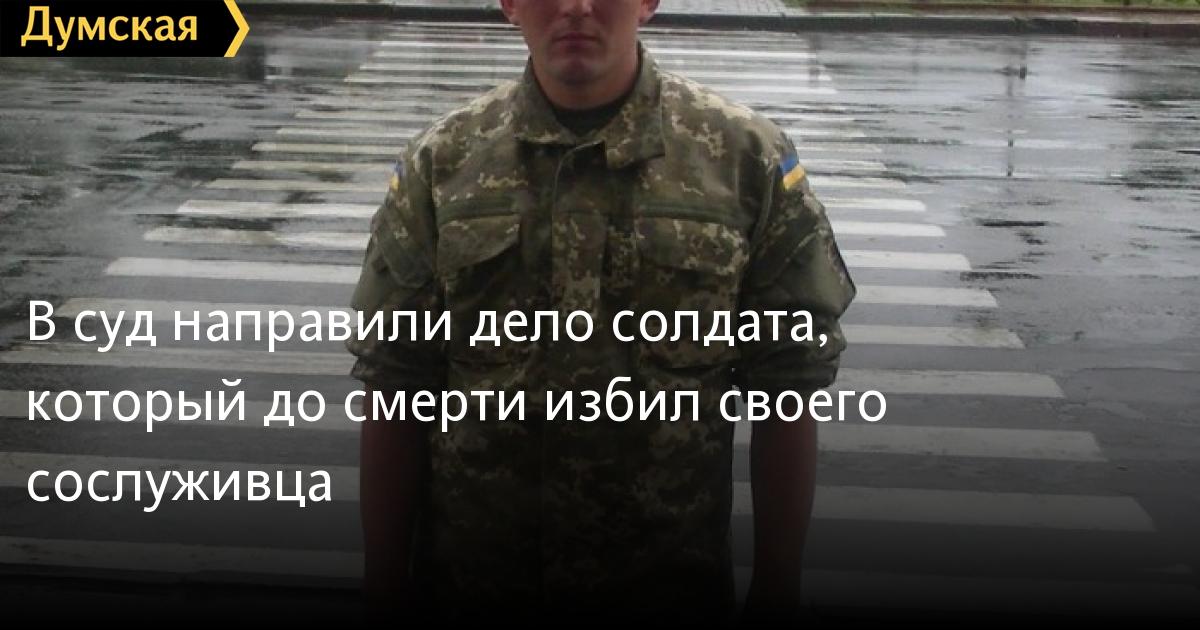 Поликлиники пушкинского района вакансии