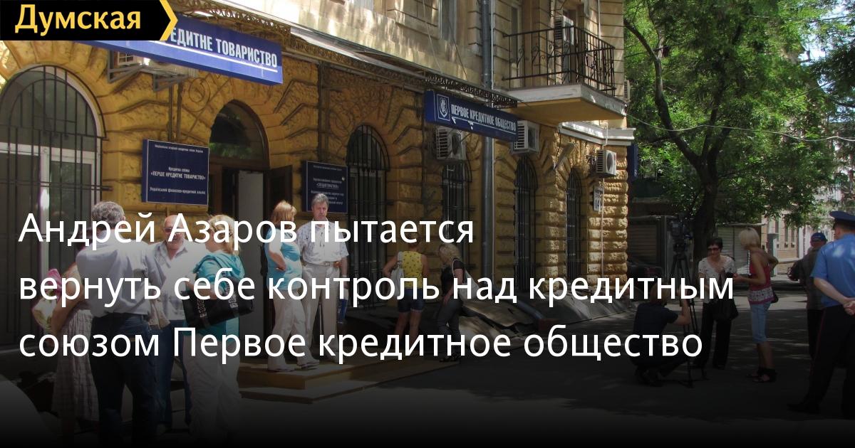 Видео новости на ютубе славянск