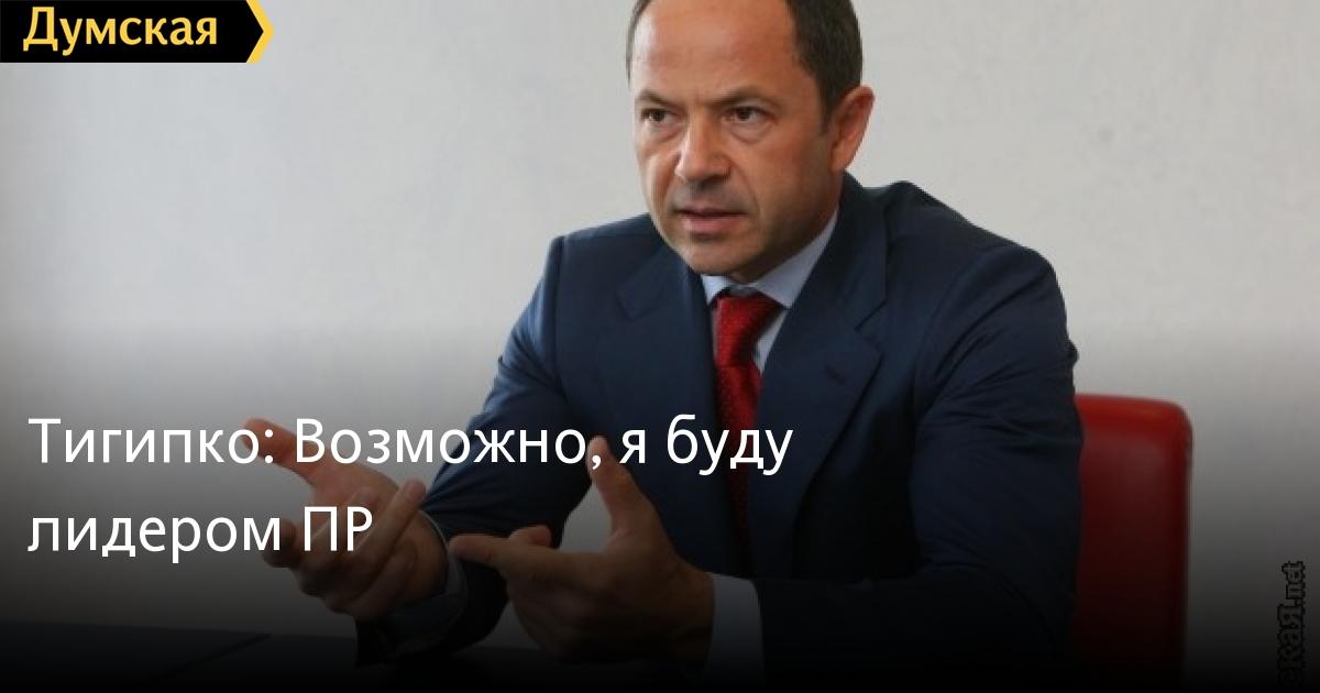 Самые свежие новости кыргызстана на сегодня