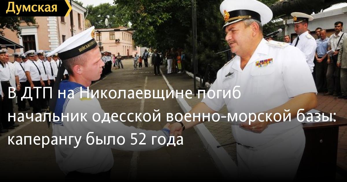 Гагаузские новости видео