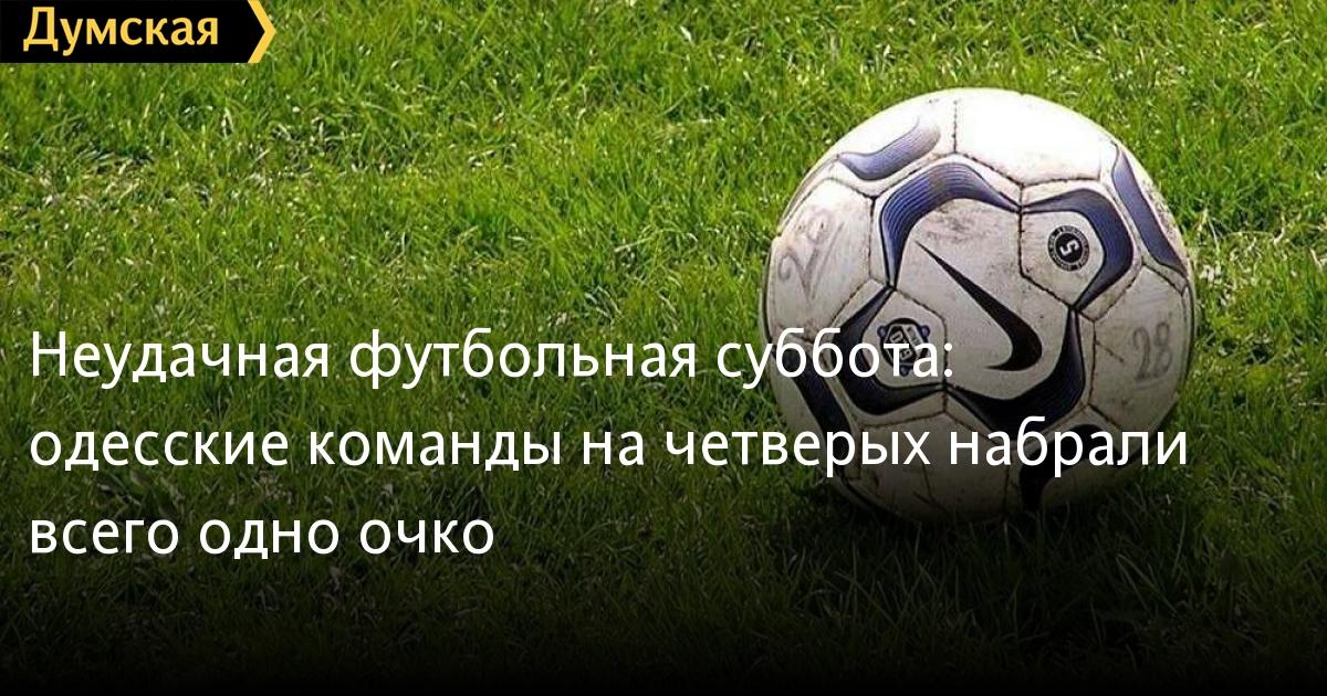 нефтяник спортивный комплекс официальный сайт пермь