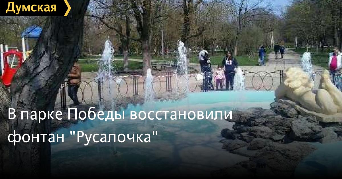 Анализ крови Парк Победы Выписка из истории болезни Новокосино