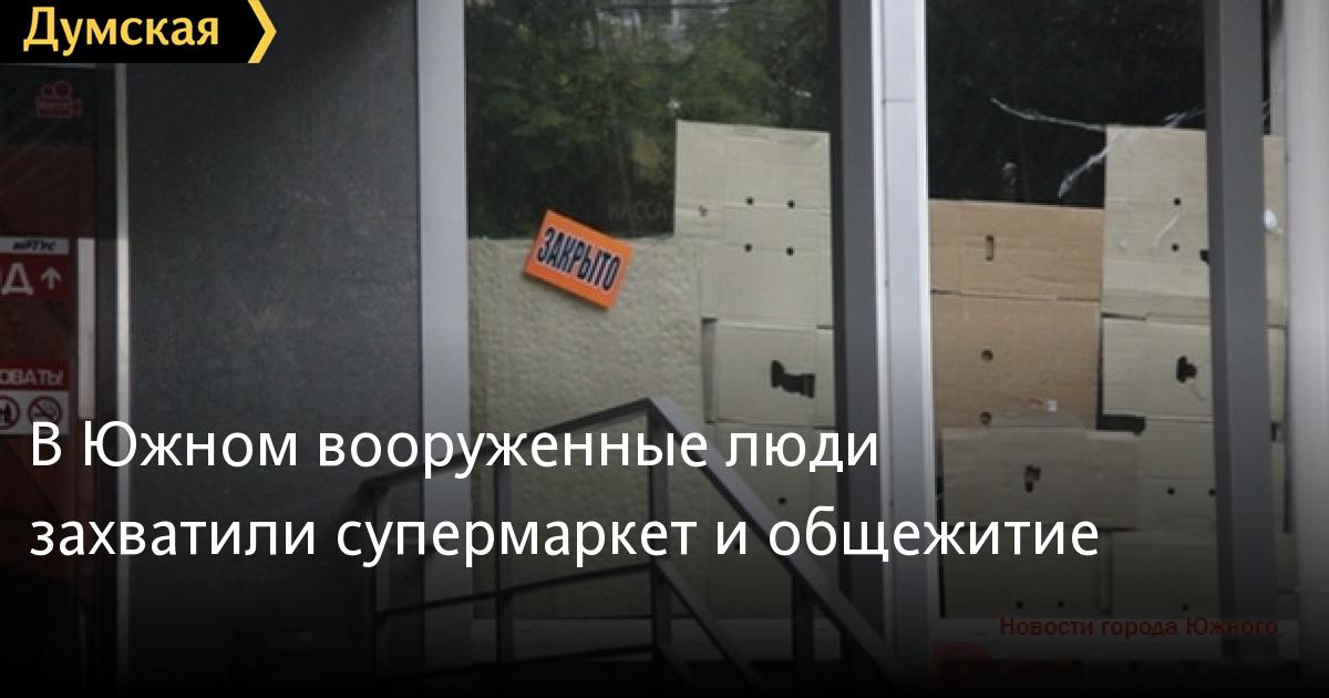 Новости у звезд шоу бизнеса россии сегодня