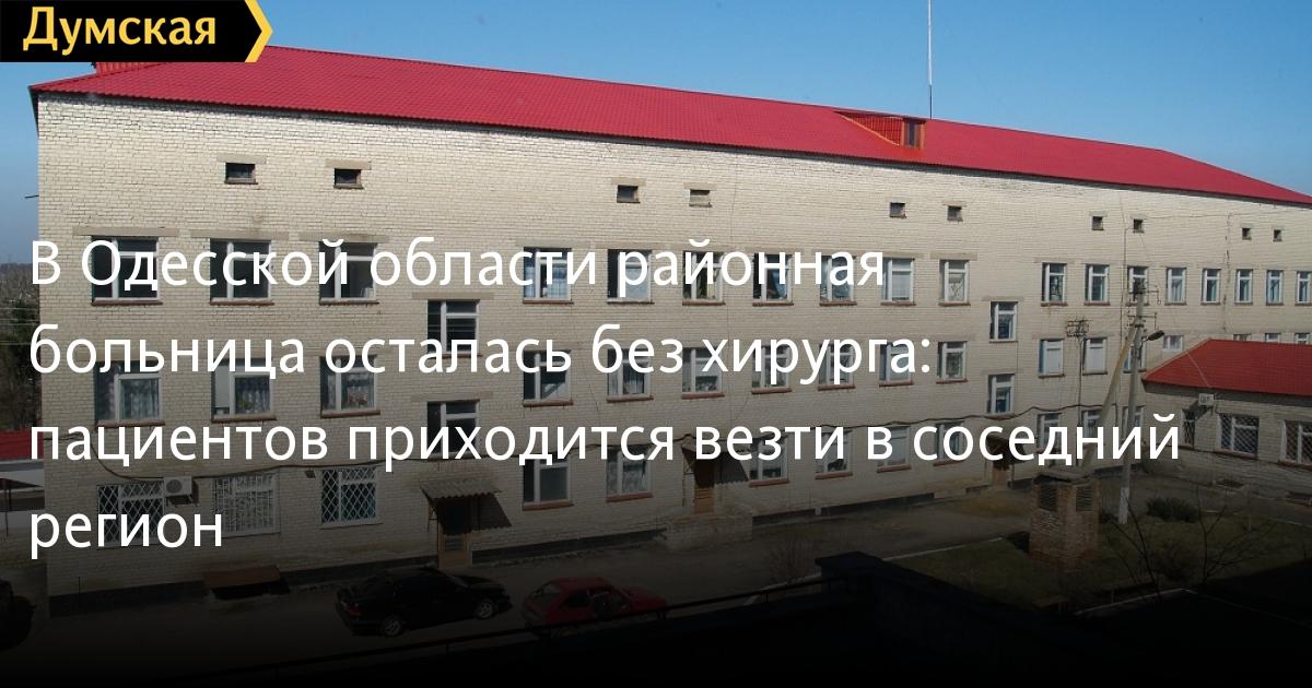 Каменск уральская детская больница