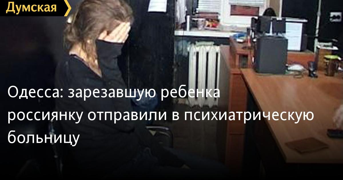 Архангельск поликлиника на сульфате архангельск