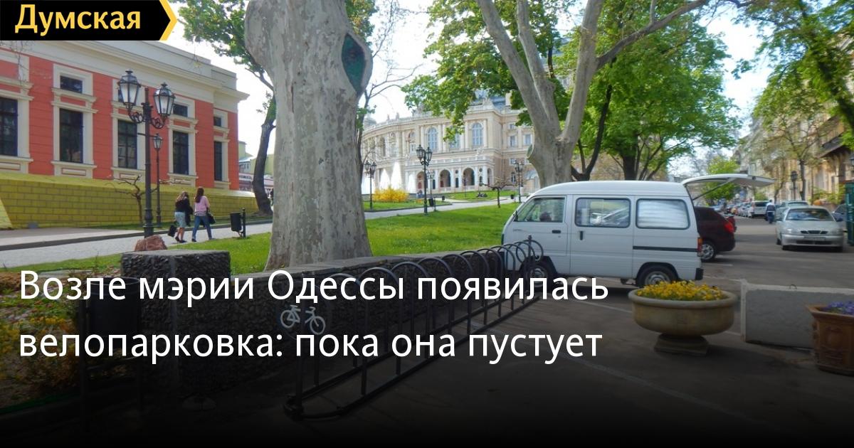 Дврпсо мчс россии новости