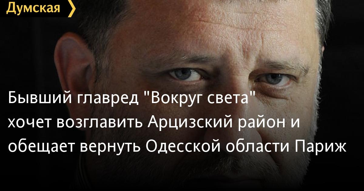 Последние новости в городе белгороде